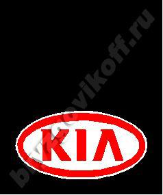 Брызговик крыла - 24802.203 - Kia