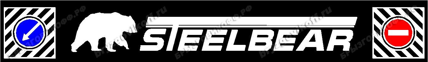 Брызговик бампера - 30300.014 - Steelbear