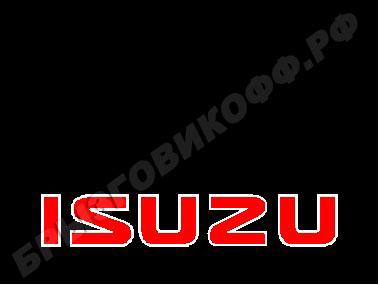 Брызговик крыла - 24402.404 - Isuzu