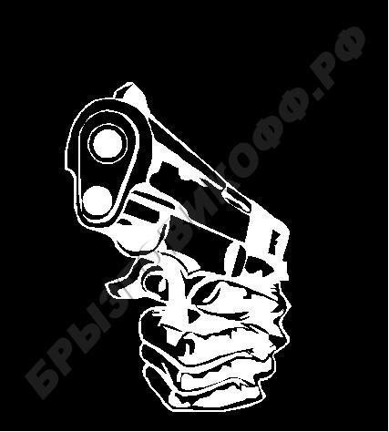 Брызговик кузова - 00112.464 - Пистолет