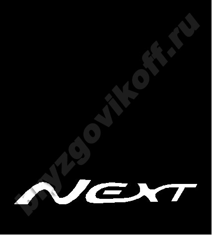 Брызговик кузова - 10201.464 - Next
