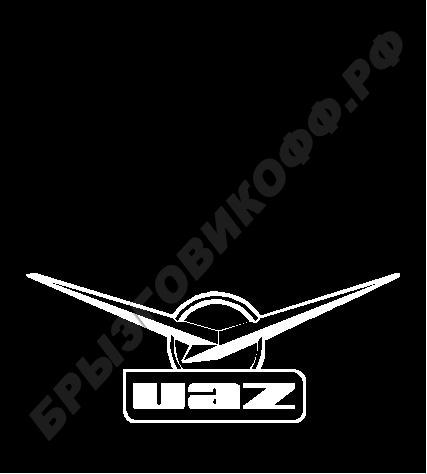 Брызговик кузова - 10600.464 - Уаз