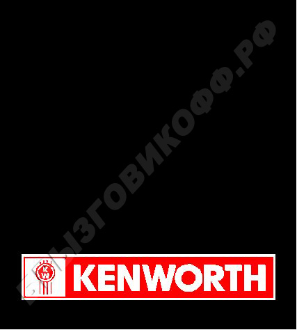 Брызговик рамы - 22100.464 - Kenworth