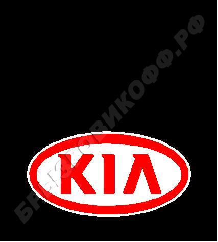 Брызговик кузова - 24801.464 - Kia