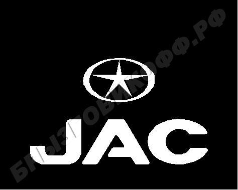 Брызговик крыла - 24701.534 - Jac